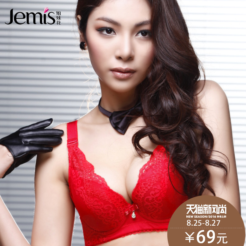 Get Quotations · Sisters ms. natal red sexy lace bra gather adjustable  underwear simple and stylish J13100 d8fb626db