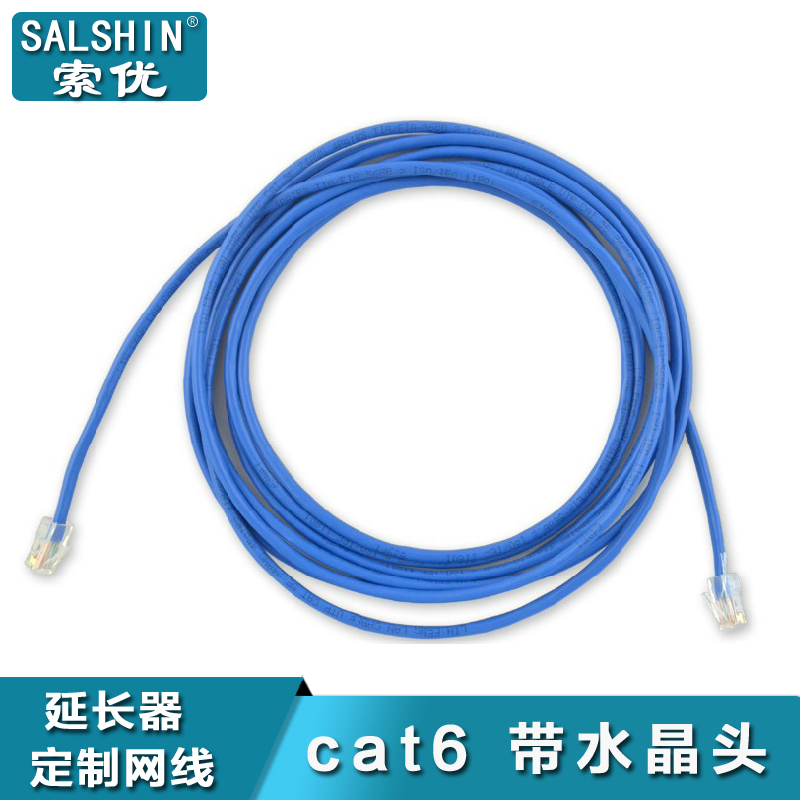 Six cable cat6 network cable utp extender custom cable with crystal head cat5e