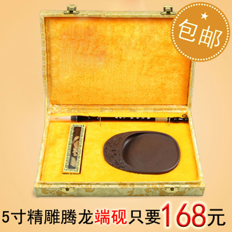 Six goods appear wenfangsibao duan song pit carved genuine 5 inch send palette brush calligraphy ink block cheap yantai students