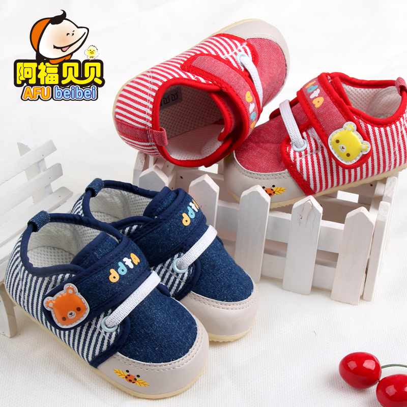 Six months of age baby shoes fu babe spring and autumn newborn baby toddler shoes soft bottom shoes women shoes autumn