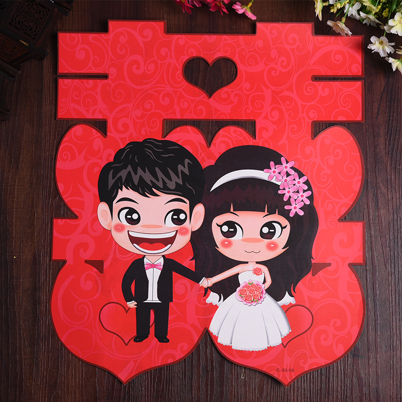 China chinese wedding stickers china chinese wedding stickers get quotations size wedding supplies wedding room decoration chinese hi word door living room hi hi hi word junglespirit Image collections