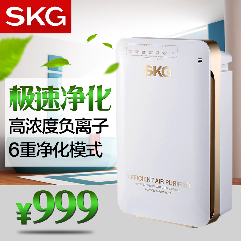 Skg 4887 anion air purifier home in addition to formaldehyde air purifier air purifier in addition to smoke haze pm2.5