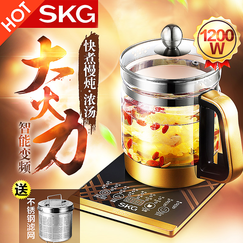 Skg 8049 multifunction automatic health pot split thick glass tea flower pot boiling teapot electric frying