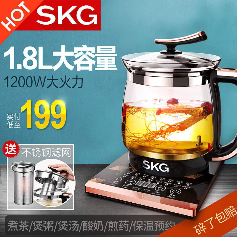 Skg multifunction thick glass health pot automatic electric teapot boiling pot medicine or flower pot genuine health care