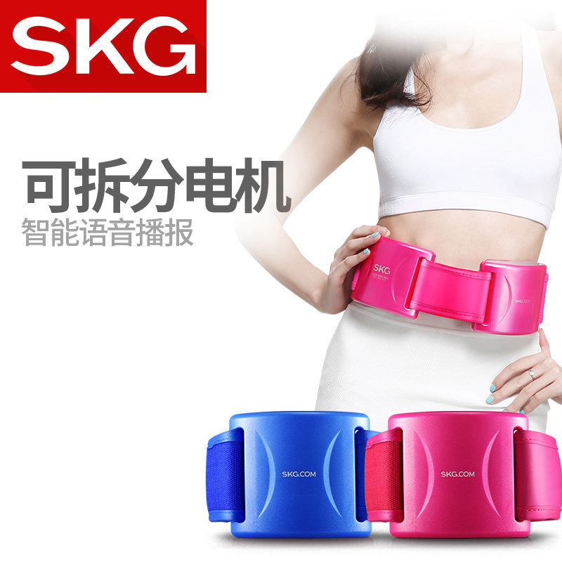 Skg rejection of fat fat burning slimming belt slimming belt slimming equipment slimming stovepipe instrument rejection of fat lazy shiver machine thin waist thin belly