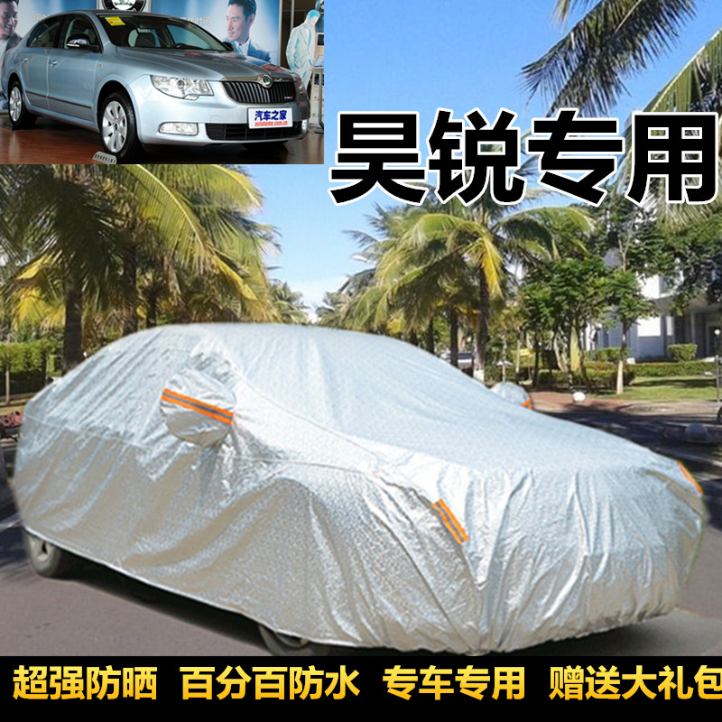 Skoda hao rui jing rui hao rui special sewing car hood insulation rain sun shade in summer shade thicker car coat