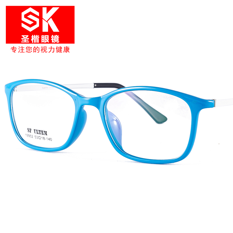 14e6037e2a Get Quotations · Sky blue tr90 ultralight carbon tungsten steel glasses  frame glasses for men and women wild spectacle