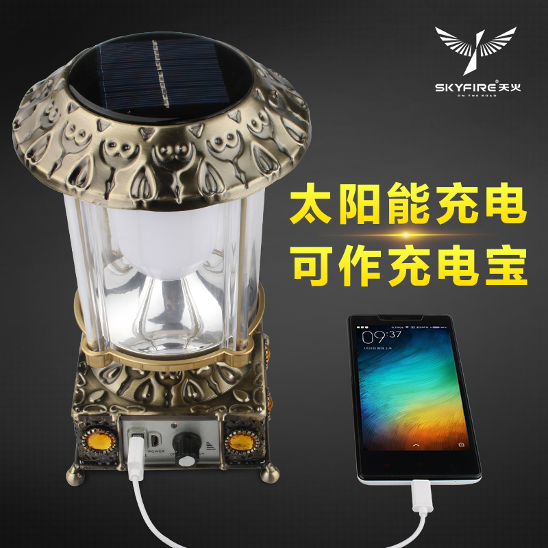 Skyfire led rechargeable emergency lights lantern solar camping light tent camping lamp outdoor lighting home