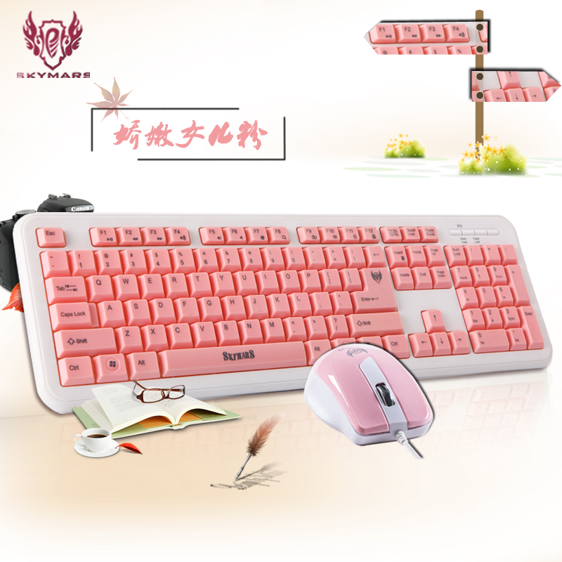 Skymars wired keyboard and mouse set keyboard and mouse game home office notebook desktop pc tv