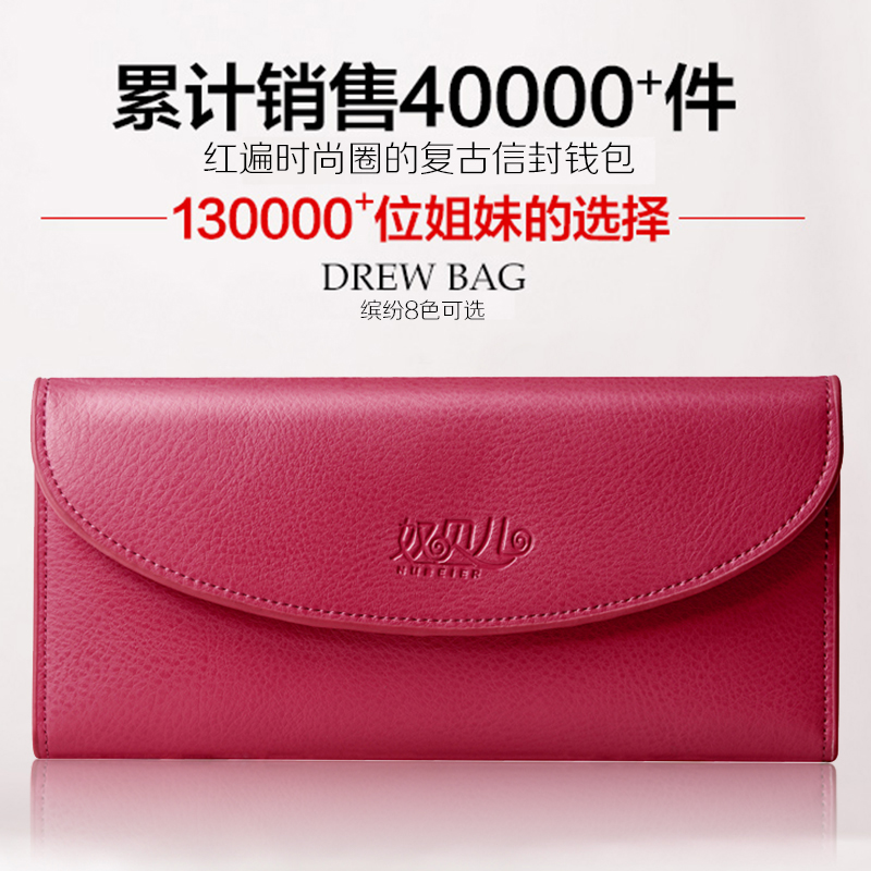 Slavery belle new korean version of the simple super soft leather wallet ms. long wallet fashion leather envelope wallet thin section