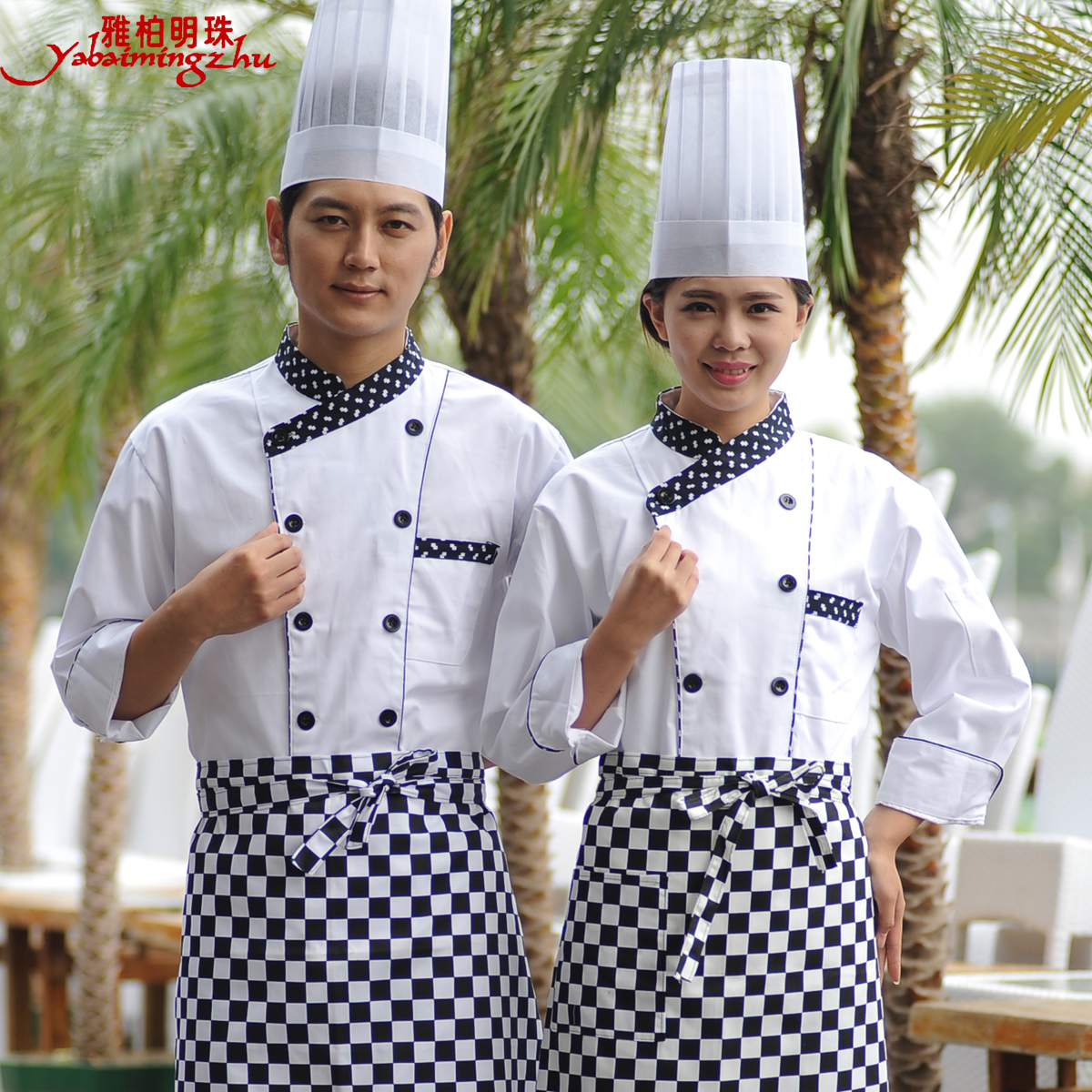 Sleeved chef service restaurant cake room hotel chef uniforms chef clothing chef uniforms fall and winter clothes chef service men and women