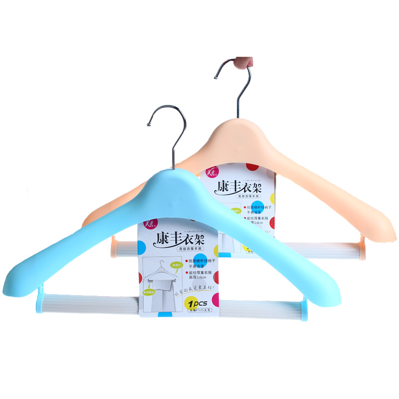 Slip drying coat storage broad shoulders bold seamless plastic hanger suit hanger hanger adult stays