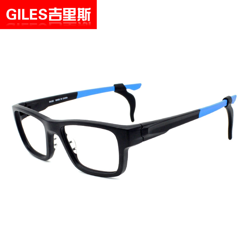 73cdf0e4de Get Quotations · Slip running football basketball sports glasses frame  myopia full frame tr90 glasses frame glasses frame men