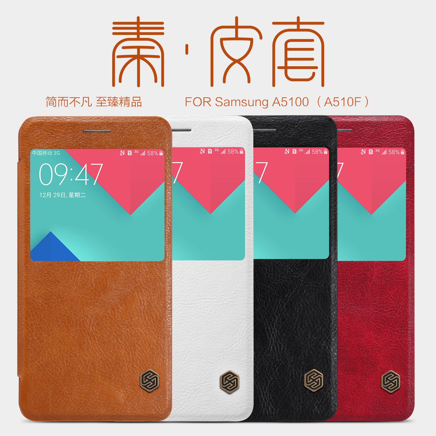 SM-A510F A5108 a5100 samsung mobile phone shell protective sleeve leather holster business version 2016 full netcom it is true a56