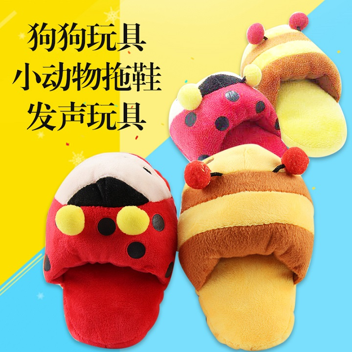 Small animal slippers sound toys pet toys dog toys plush toys sound toys