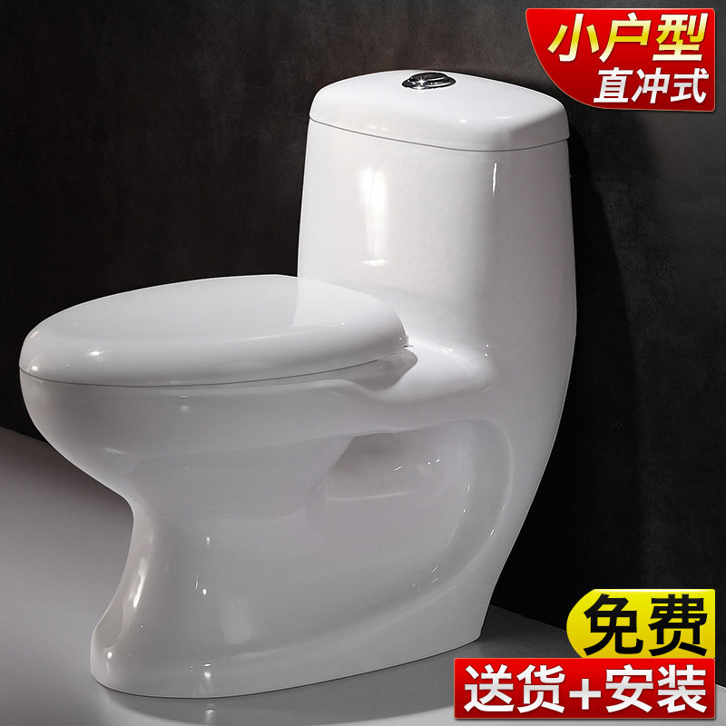 Small apartment ceramic superacid magilla splash water saving toilet pit toilet 350 from the pit toilet installation package 250