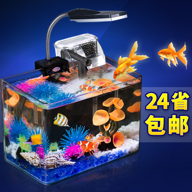 Small goldfish bowl turtle tank aquarium fish tank aquarium mini desk eco creative aquarium square transparent glass