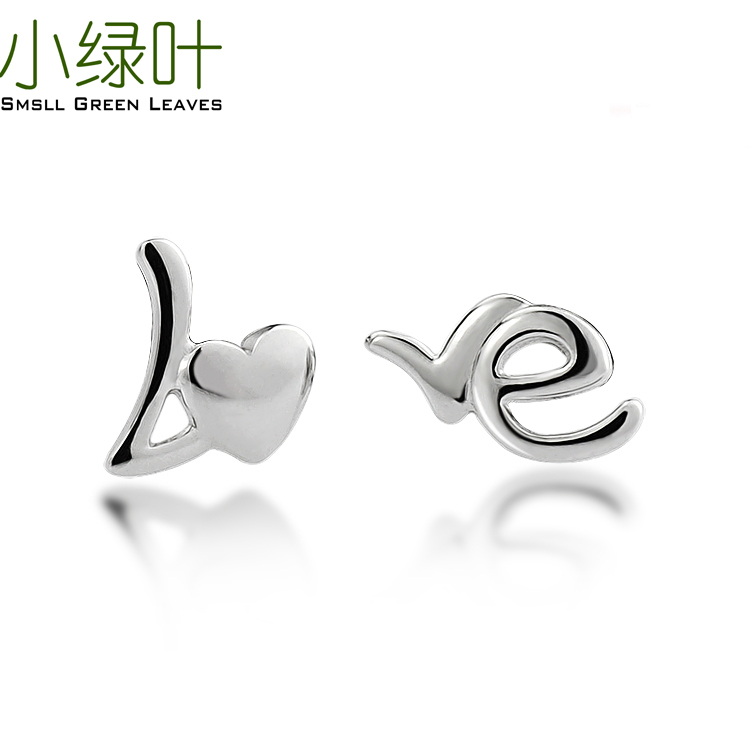 Small green leaves love earrings female s925 silver earrings silver earrings hypoallergenic ear jewelry korean version of the creative personality shipping