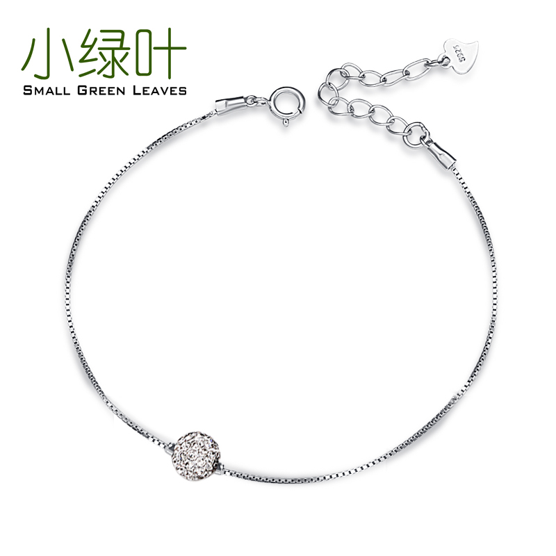 Small green leaves transfer beads s925 silver stars silver bracelet female korean fashion jewelry gift
