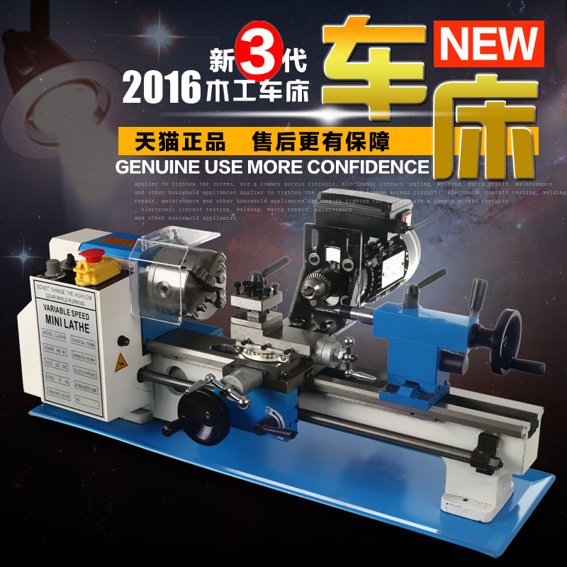 Small home machine machine wooden bead rosary beads bodhi bracelets beads lathe machine semi-automatic tool wood processing