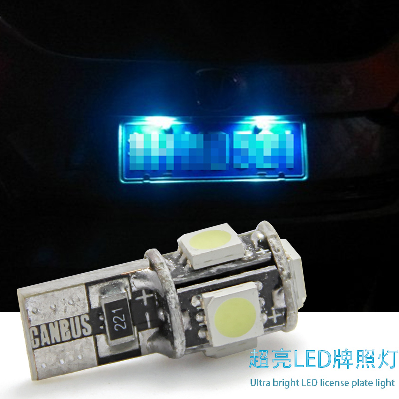 Small light bulb t10 modified led license plate lights car lights car trunk light reading lamp door lights super bright ice blue