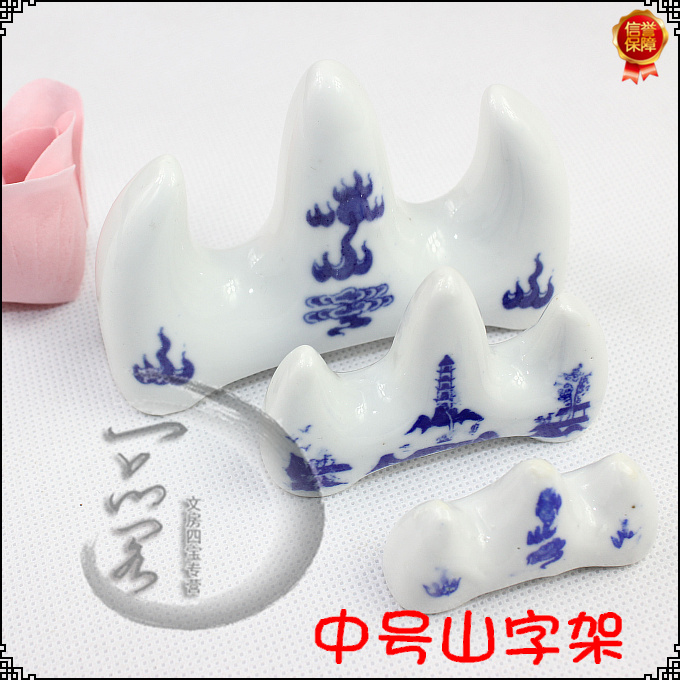 Small mountain word penholder porcelain brush penholder pen tray pen to sign off the mountain in the number of ceramic pen resting on a hill mountain fork