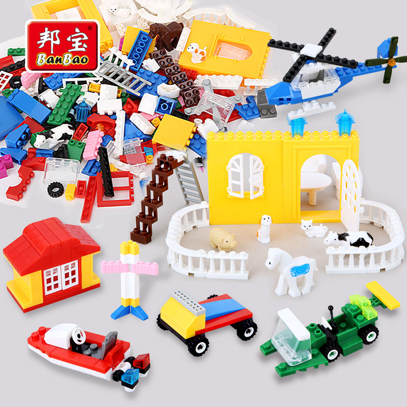 [Small particles] bang bao creative fight inserted blocks puzzle toys for children in bulk 250g special particles pack