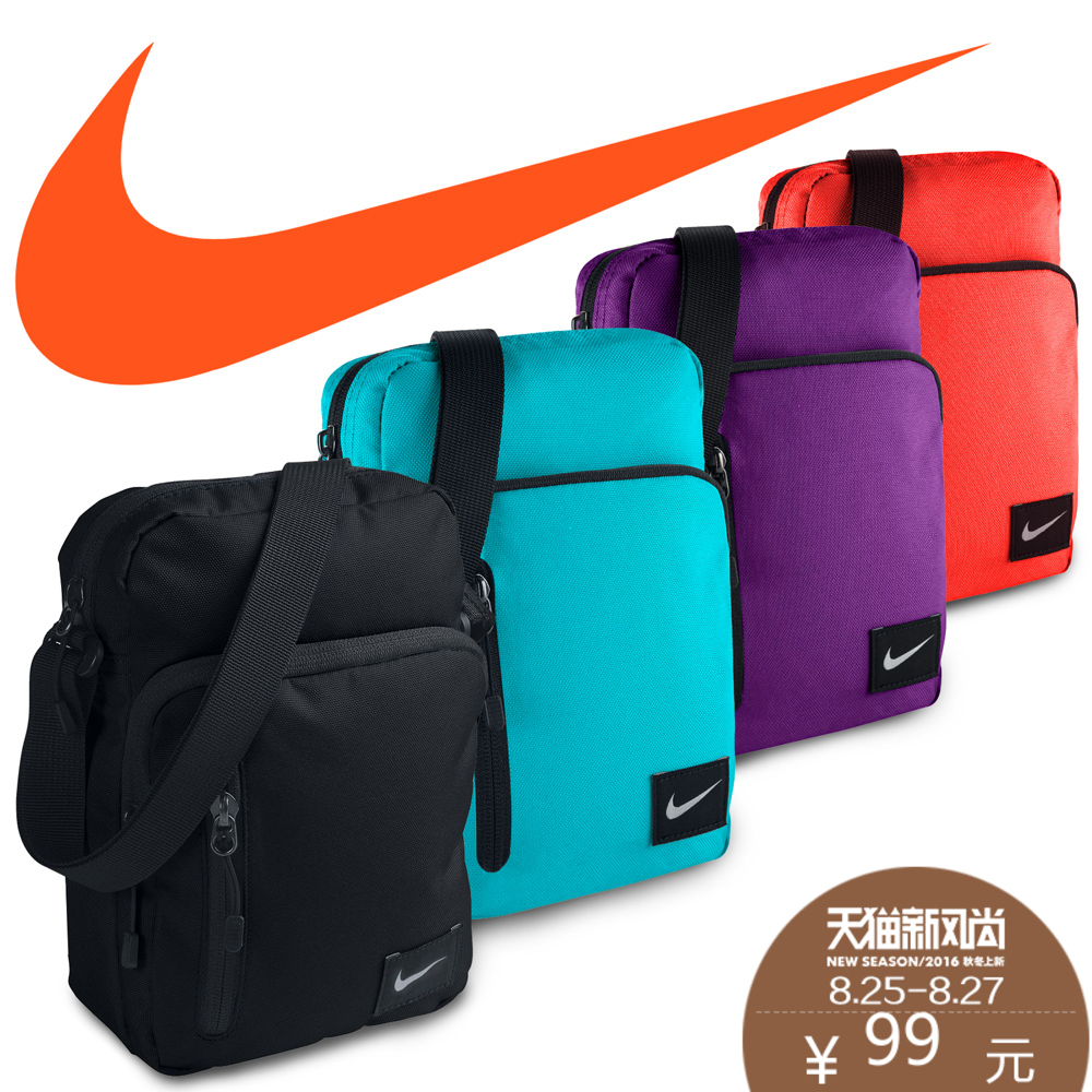 Buy Small shoulder bag men and women nike nike ba4293 genuine men and women messenger  bag sports bag outdoor bag backpack free shipping in Cheap Price on ... bbeb543ef1340