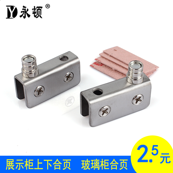 Small stainless steel glass door hinge glass door hinge up and down the glass door hinge glass door hinge hinge homeocytes