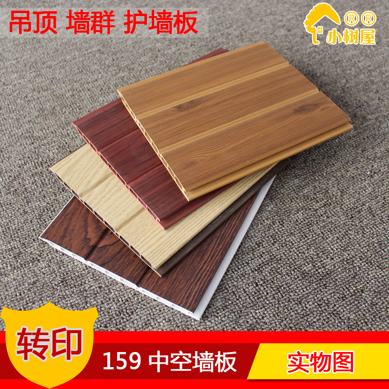 Get Ations Small Tree House Hollow Plate Transfer Ecological Wood Wall Panels 159 Green Wainscoting