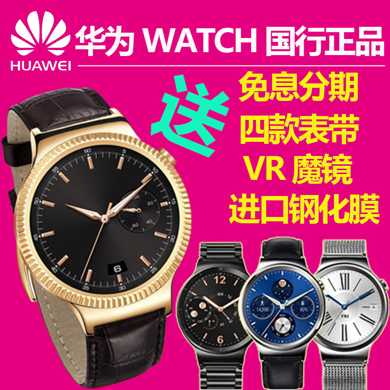Smart watch bluetooth watch calls huawei huawei smart watches waterproof watch heart rate monitor sports watch