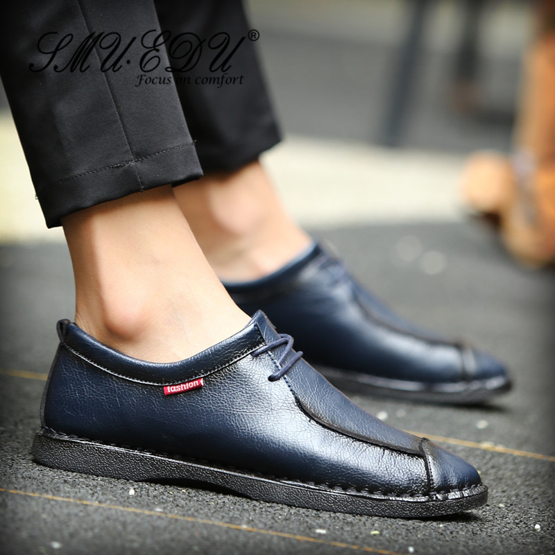 SMUEDU2016 new lace casual shoes breathable low shoes men's wild solid tide men 8649