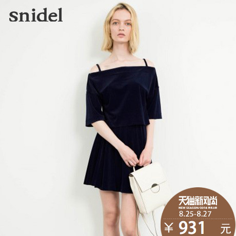 Snidel 2016 new autumn and winter fashion casual shoulder bag [paragraph] mall with