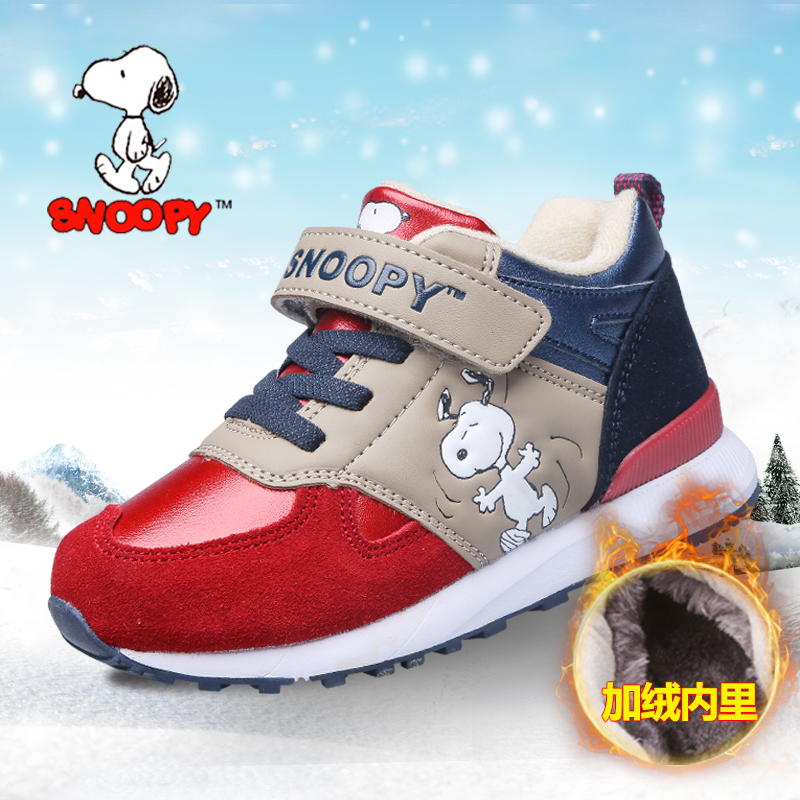 Snoopy shoes boys sneakers 2016 new autumn and winter children's running shoes plus cotton casual shoes women shoes