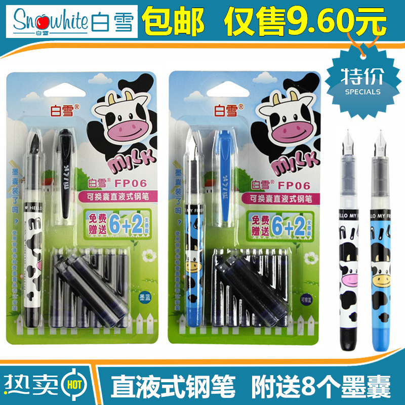 Snow fp-06 students pen stationery direct liquid interchangeable capsule pen calligraphy pen with 8 ink sac