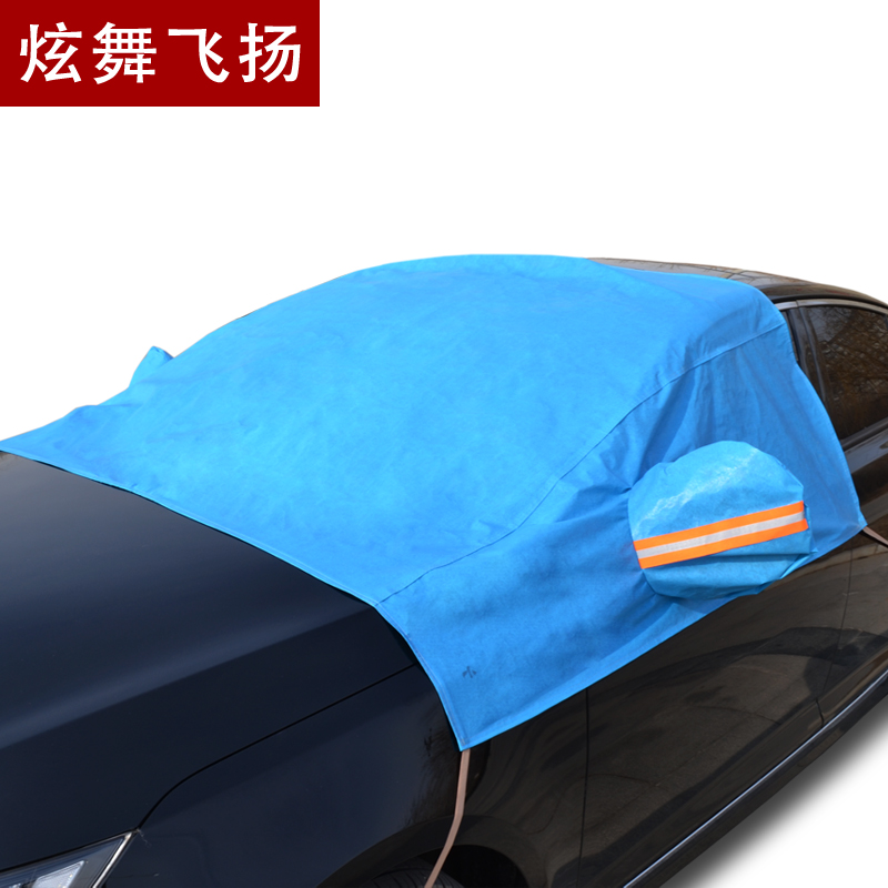 Snow frost new fit honda civic platinum rui feng fan sidi jed nine generation accord cr-v and a half car cover Car kits