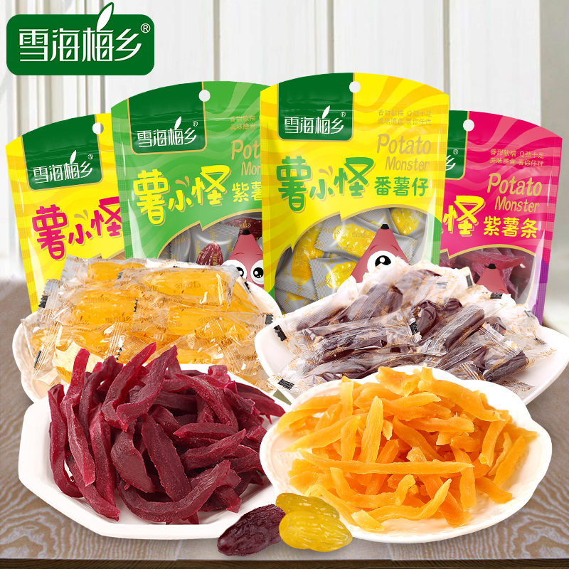 Snow jaime township sweet potato sweet potato dry dry 560g combination of 4 bags of small purple potato snack snack small sweet potato sweet potato sweet potato aberdeen aberdeen