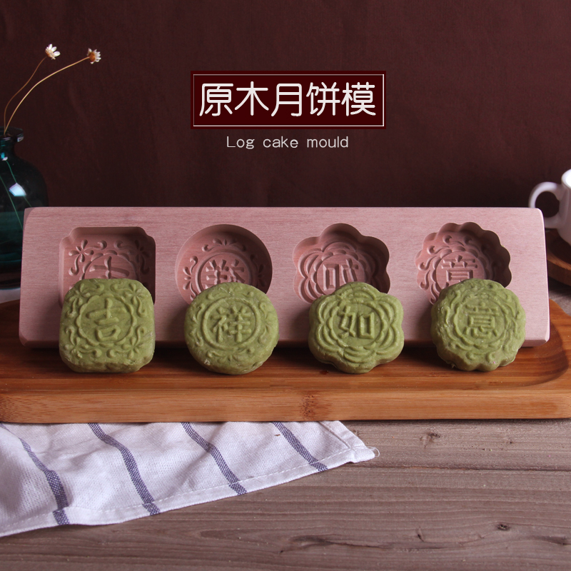 Snowy moon cake mold baking mold woodiness niangao mung bean cake mold pumpkin cookies snack steamed rice mold
