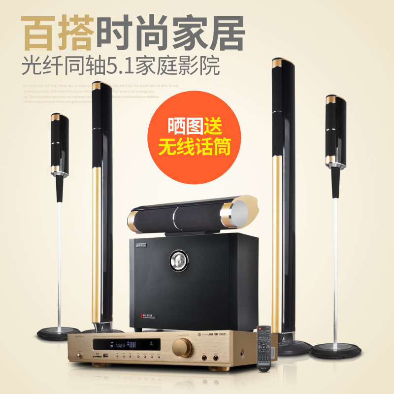 Snsir/shen shi 5.1 home theater audio suite living room household composition y207 frets speaker