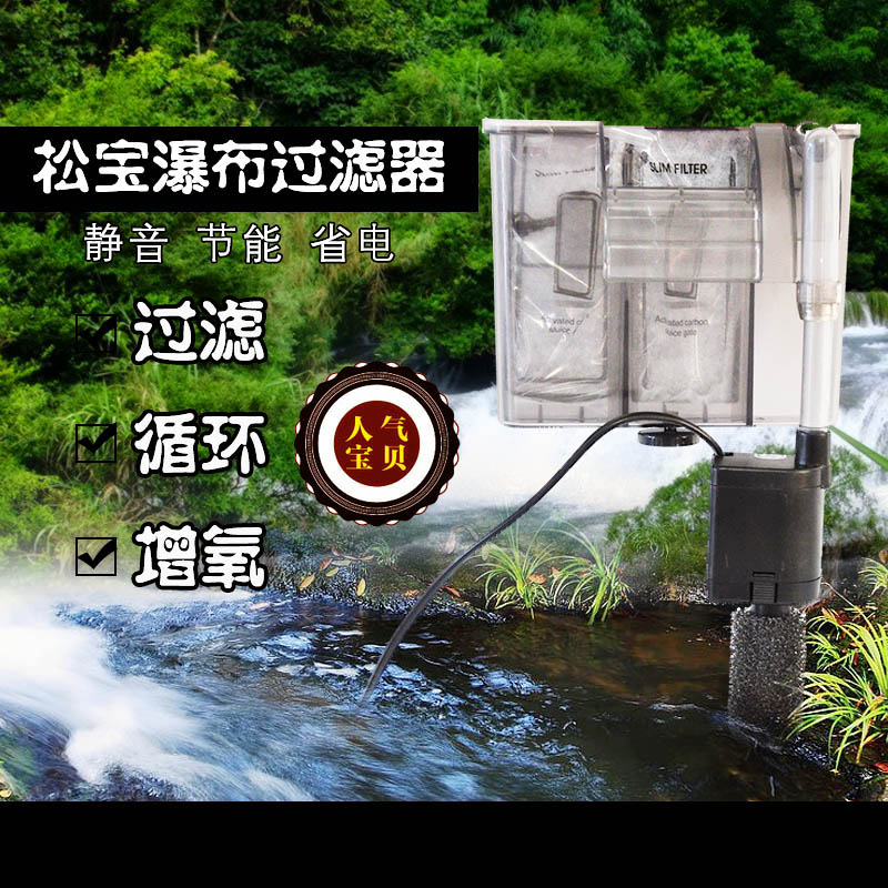 Sobo/gusongbao aquarium fish tank wall waterfall filter aquarium fish tank pumping water will clear water cycle filter shipping