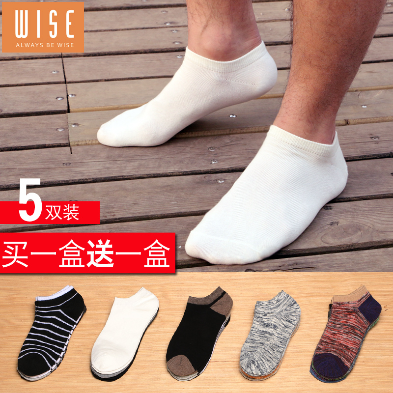 Socks male summer cotton solid low to help socks four seasons socks skid socks for men deodorant socks sports socks five pairs of dress