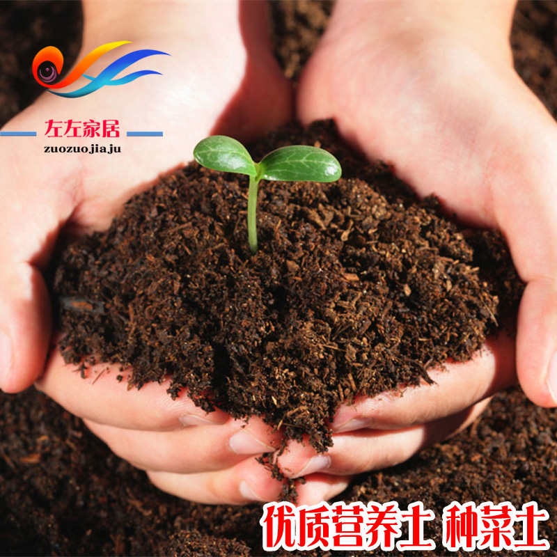 Soil nutrient soil big bag of soil nutrition soil vegetable gardening soil nutrition soil fertilizer balcony flower fertilizer organic fertilizer