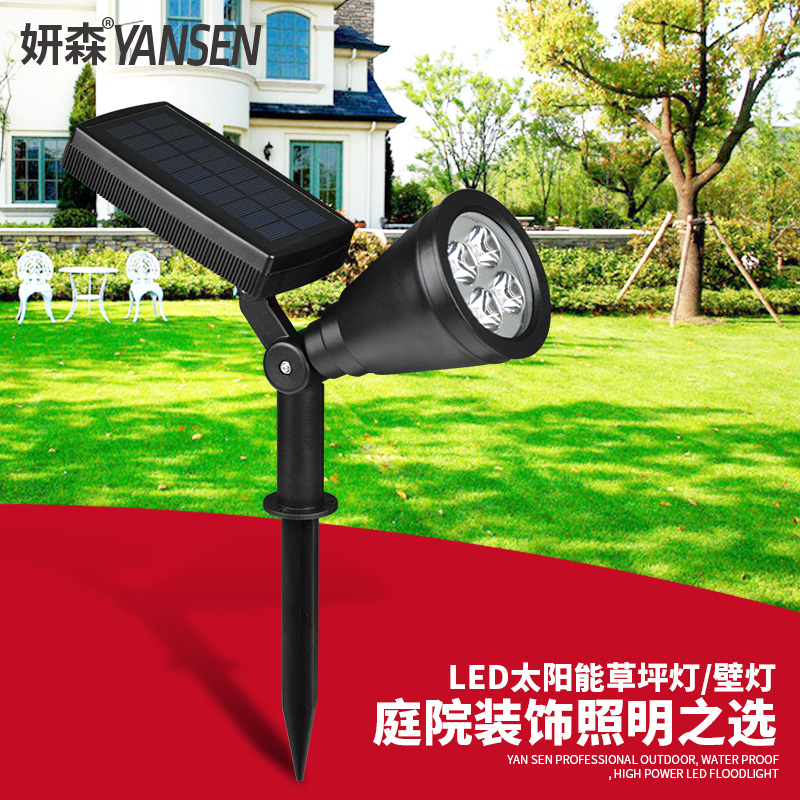 Solar garden lights lawn lights super bright spotlights outdoor waterproof led projection lamp plug to plug the lamp lights villa