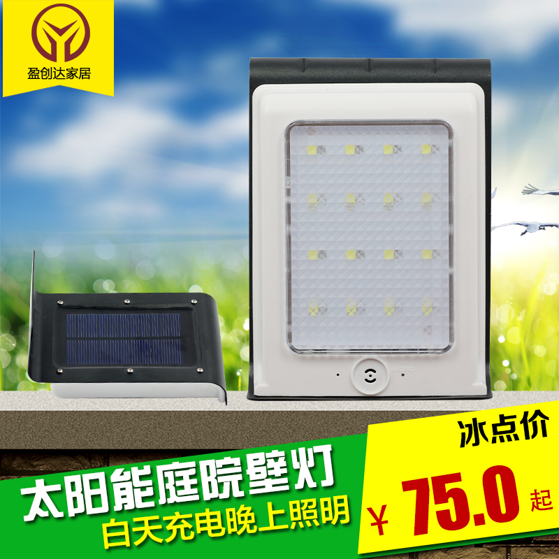 Solar human infrared sensor light voice sensor lights solar lights garden lights outdoor lighting lamps