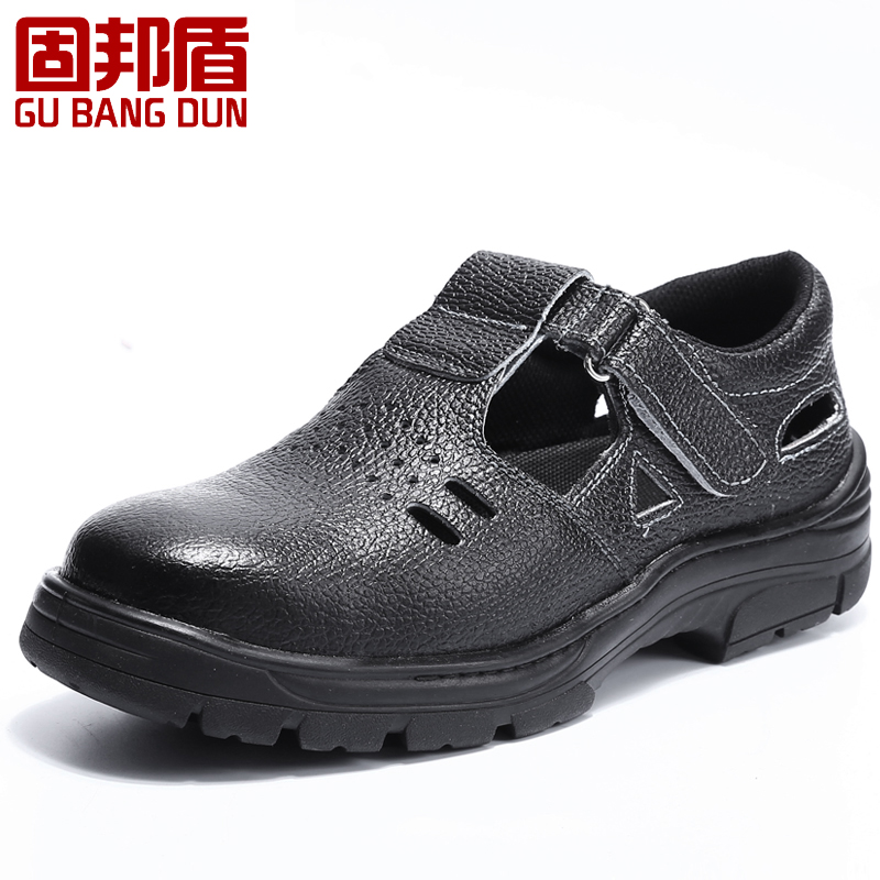 Solid state shield safety shoes men deodorant breathable in summer and autumn hit the construction site safety shoes safety protective shoes anti prevent wear steel Baotou sandals