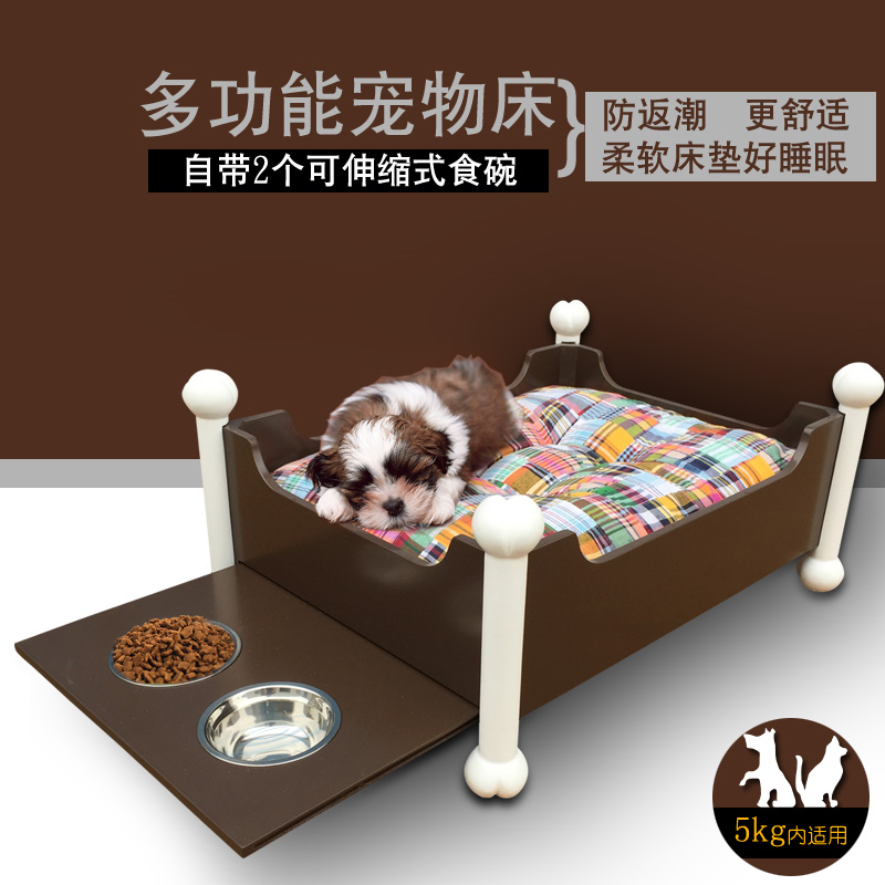 Solid wood small dog kennel cat litter pet nest washable teddy vip bichon pomeranian dog bed cat litter