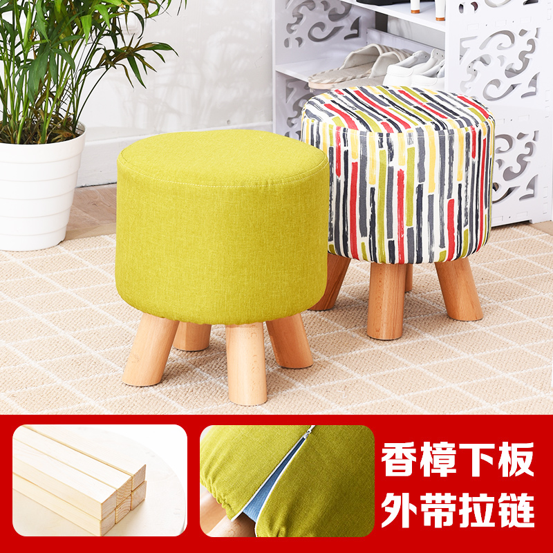 Solid wood stool changing his shoes fashion fabric small sofa stool stool stool round stool stool stool adult children creative shoes stool stool