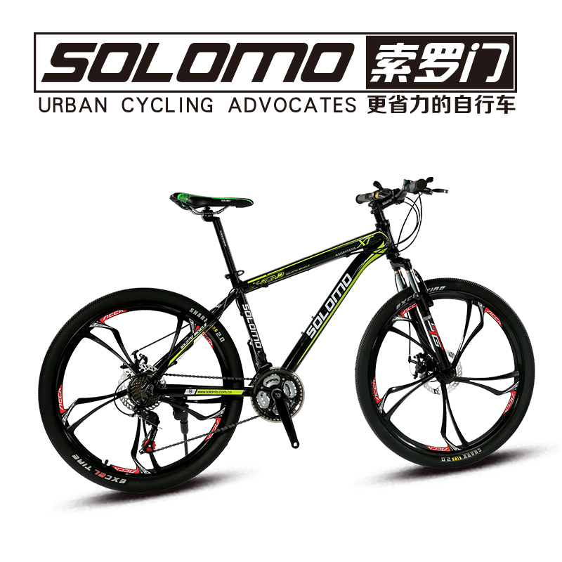 Solomon mountain bike mountain bike 21 speed mountain bike double disc speed bike for male and one wheel bike
