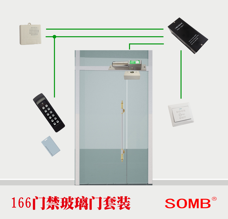 Somb 166 electronic access control magnetic lock kit small narrow access control magnetic lock access control system access kit