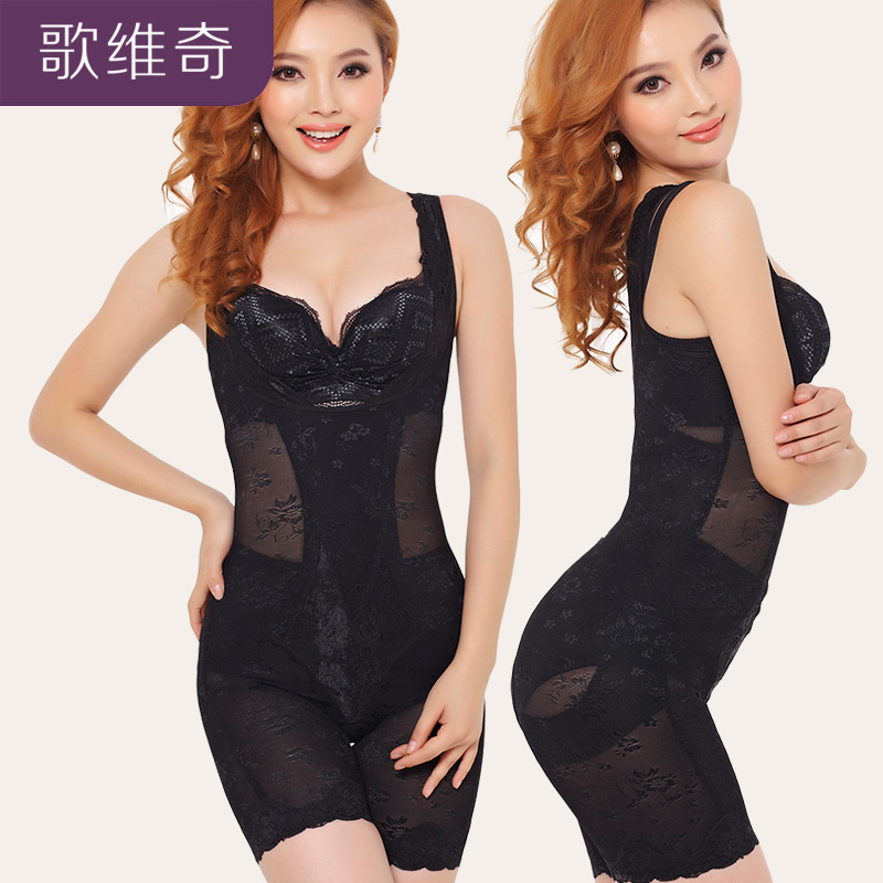 Song Å¡ahoviÄ lace spring and summer thin section postpartum female abdomen siamese girly corset body slimming underwear